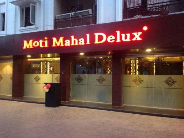 Moti Mahal Delux Tandoori Trail